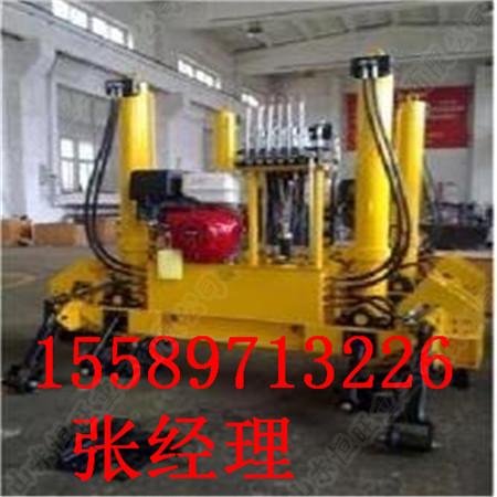廠家直銷液壓起撥道機 YQBJ-300型液壓起撥道機價格